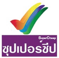 Super Cheap