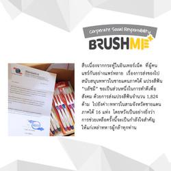 CSR_ทบสนามชายแดน02_FB