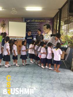 กิจกรรม CSR ปี 2559 (1)