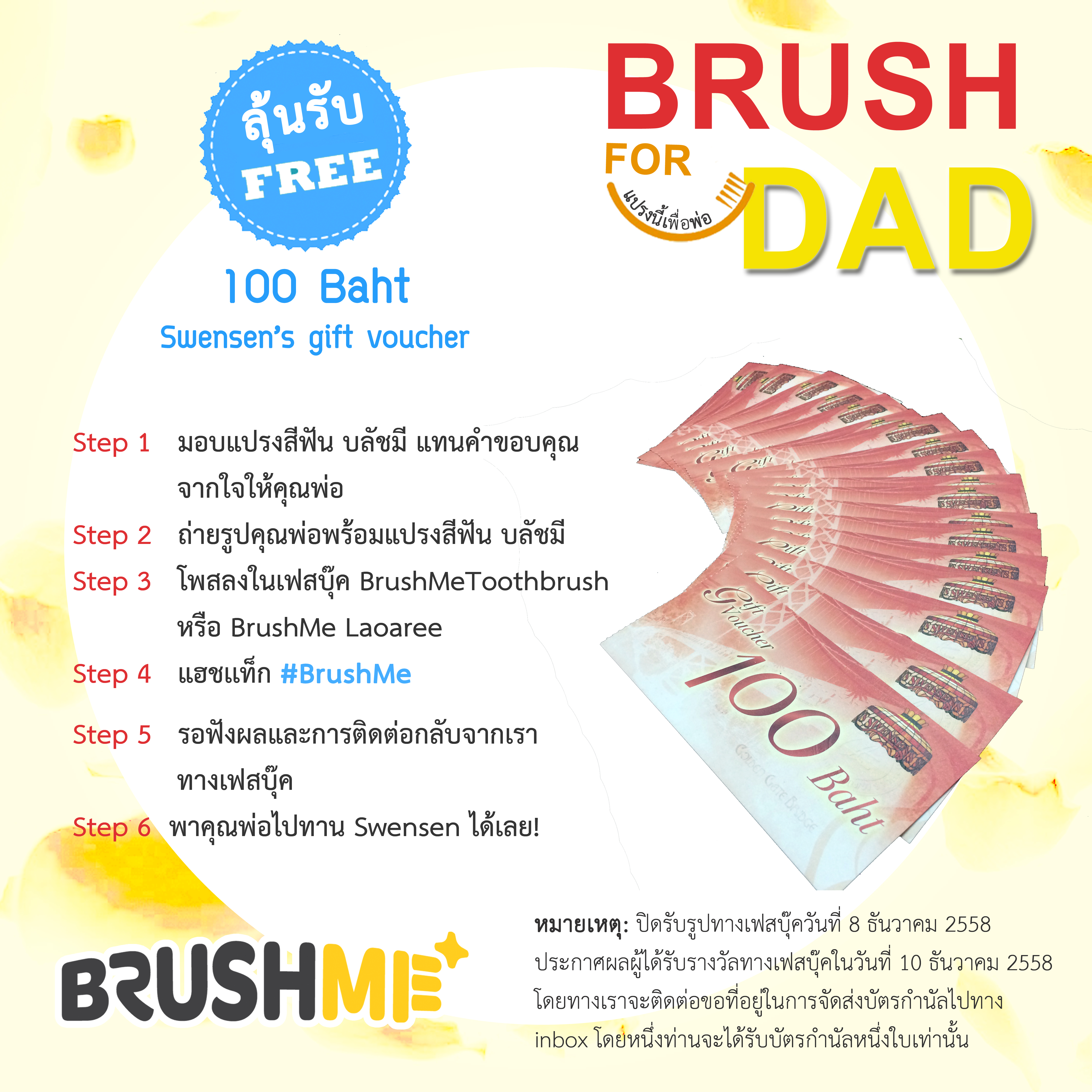 brush for dad 03