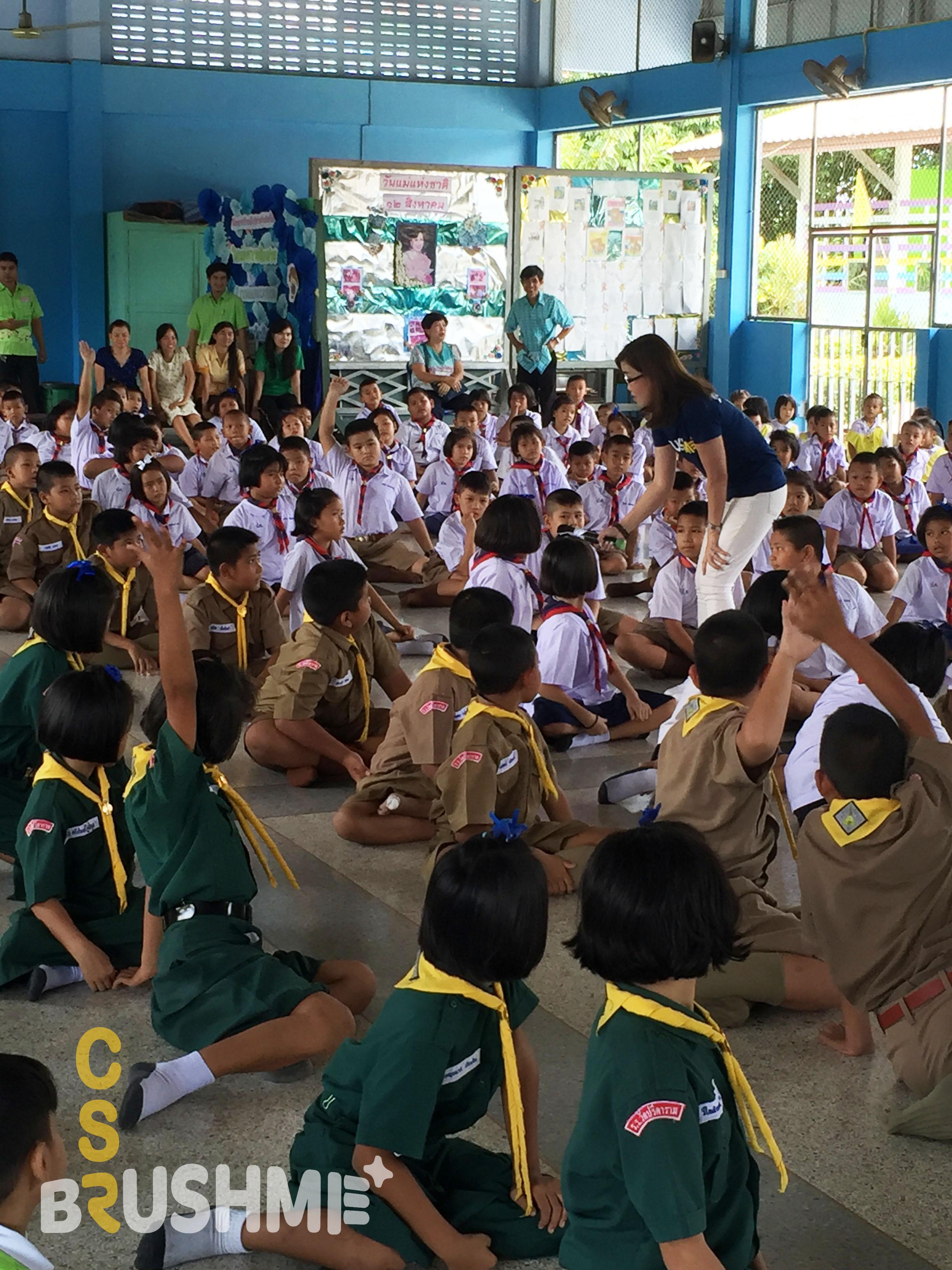 กิจกรรม CSR ปี 2559 (2)