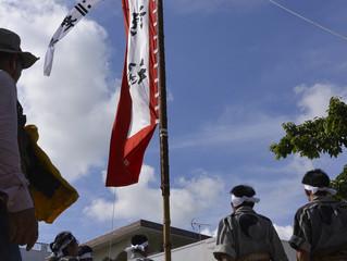 石垣島 豊年祭