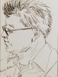 Richard Bartholomew, from Burma