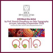 220MTA_Poster-PareshChoudhury-Small.JPG