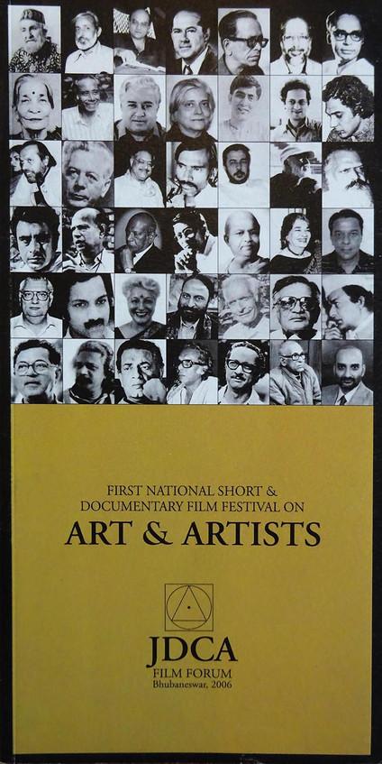 1st Film Festival