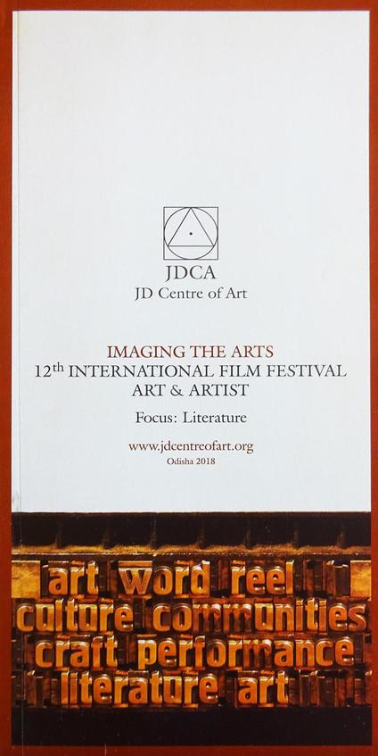 12th Film Festival