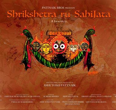 Shrikshetra Ru Sahijata