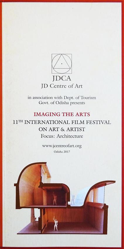 11th Film Festival