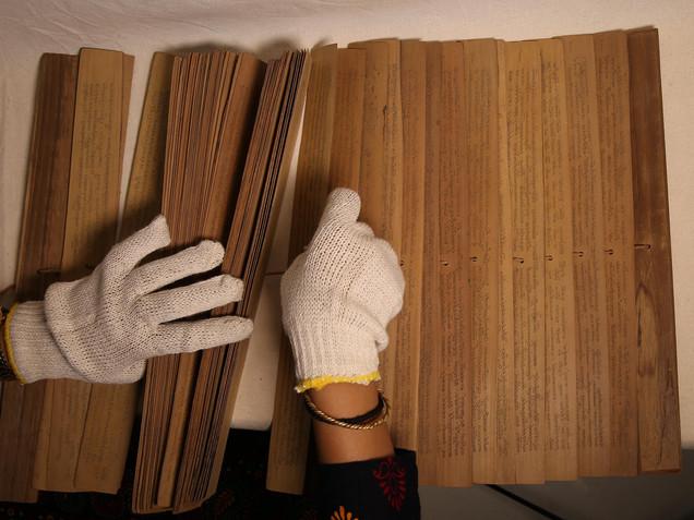 Preventive conservation of palm leaf manuscript