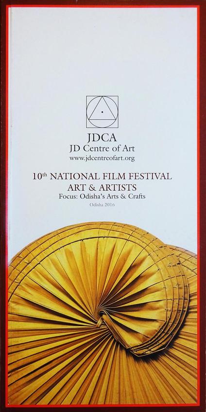 10th Film Festival