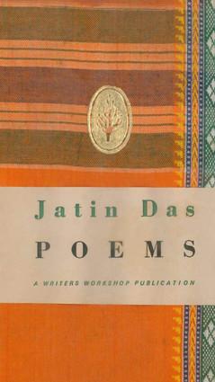 JatinDasPoem-1 -1.jpg