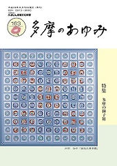 ayumi_pict138.jpg