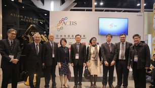2018 ACBS at FILMART Hong Kong