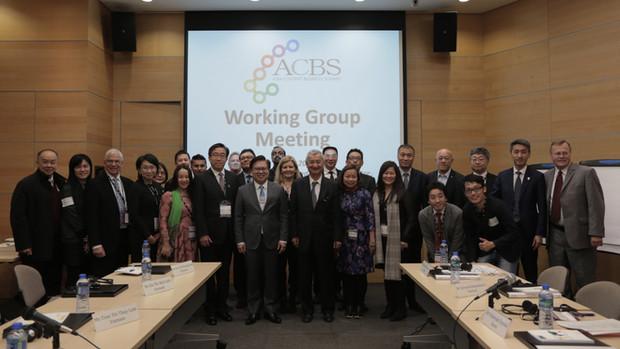 2017 ACBS Working Group Meeting