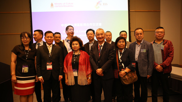 2019 ACBS and Ministry of Culture (Thailand)