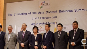 2011 The 2nd ACBS