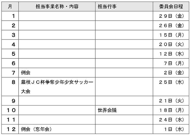 14-05-03%20kaiinkouryu%20shosinNo8_page-