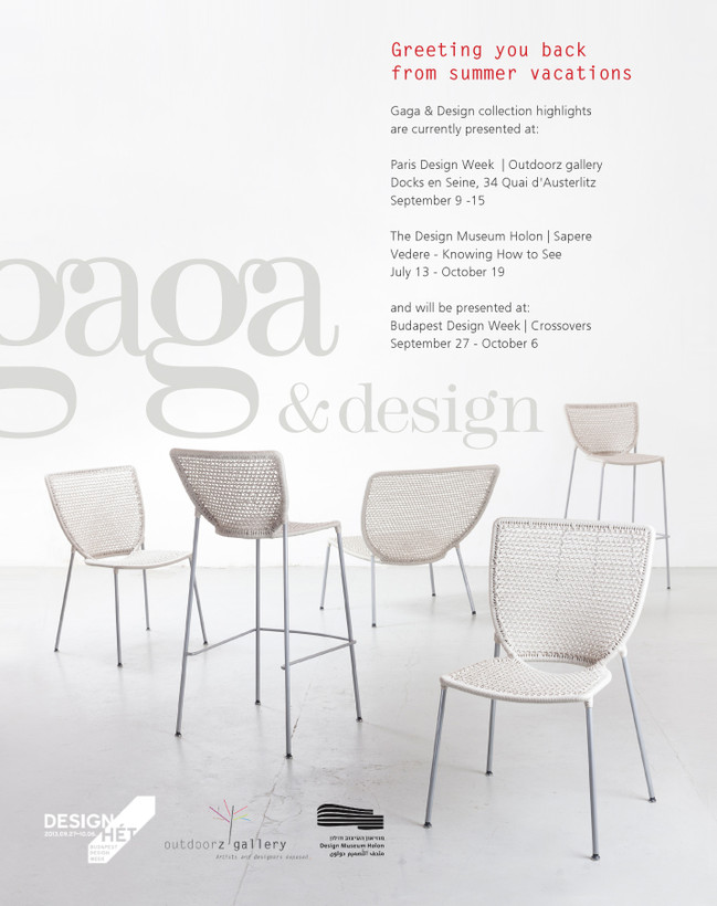 September events | Design Museum Holon | Paris Design week | Busapest Design Week