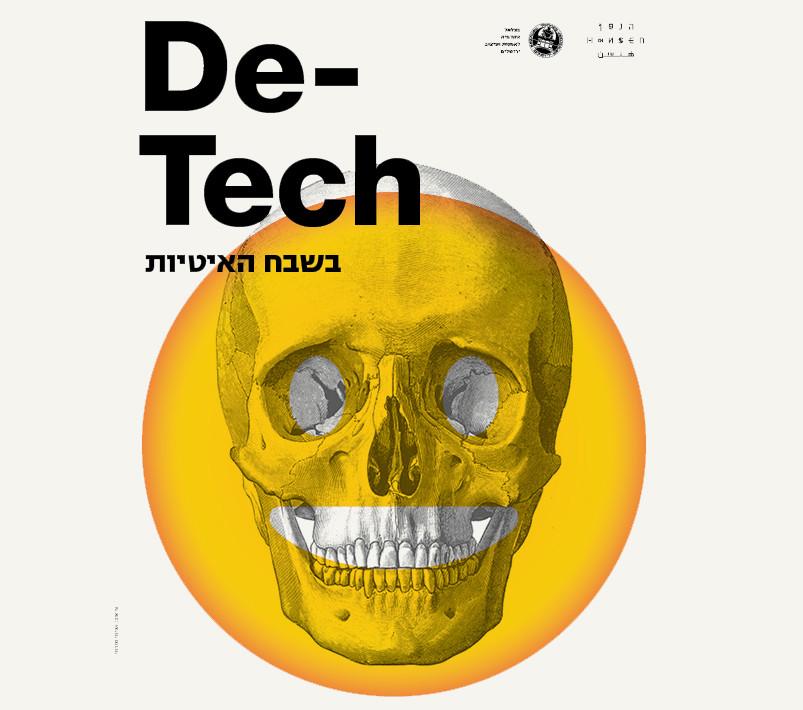 DeTech.jpg