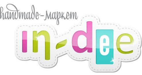 In-Dee