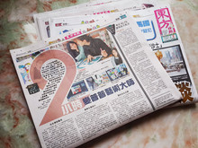 Oriental Daily 東方日報專訪