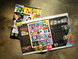 FACE 雜誌專訪