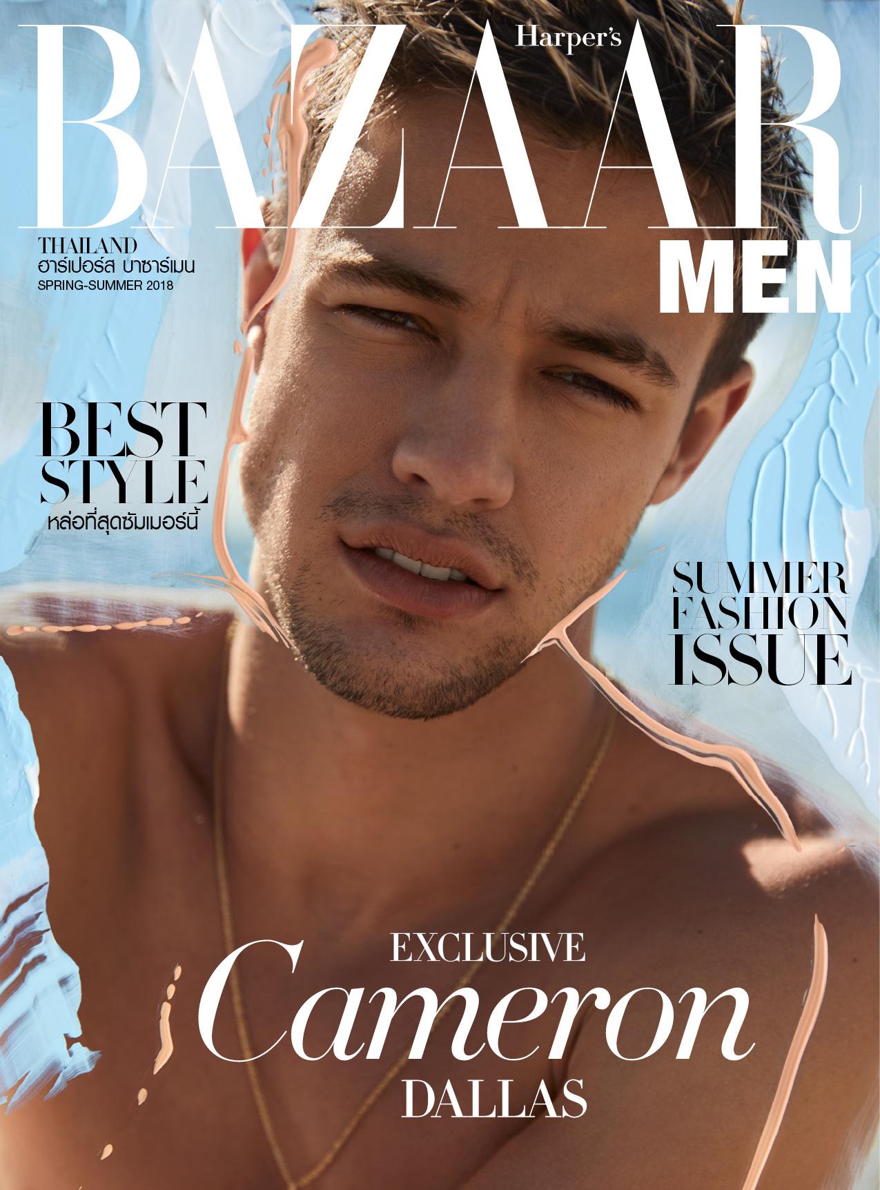 Digital Cover Men SS18