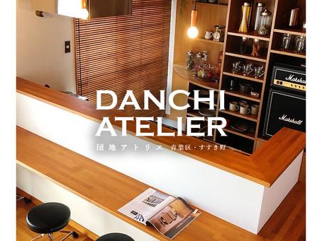 DANCHI ATELIER セールスプロモーション(2020年)