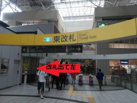 「団地モガ」へのアクセス②たまプラーザ駅編
