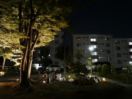 すすき野団地にて、夜のライトアップイベントが行われました。