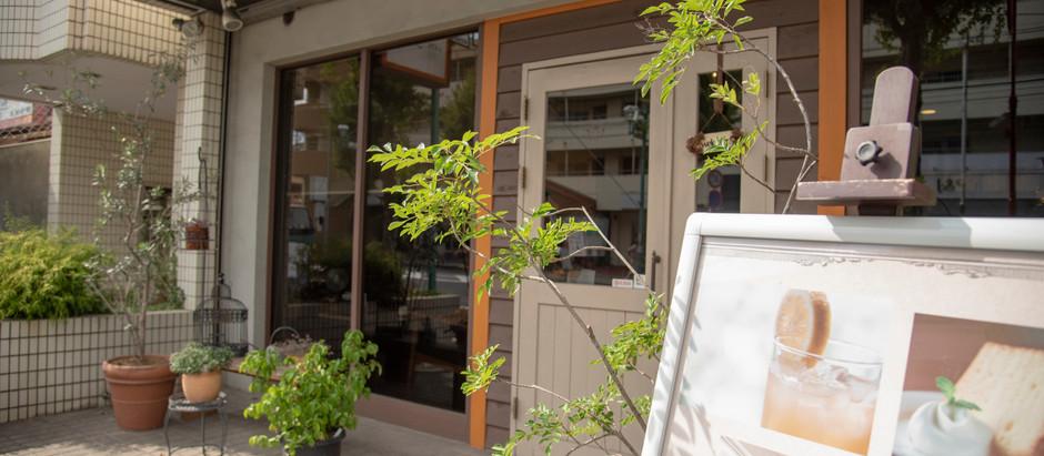 すすき野団地周辺のお店巡り ⑦roasted coffee cafe 32°F(カフェ)