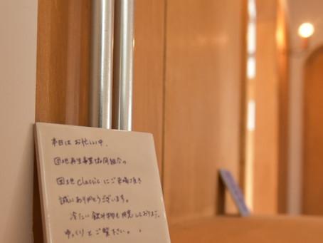 オープンルームご来場ありがとうございました。