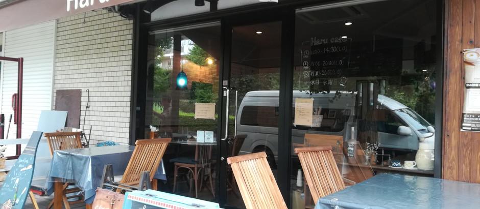 すすき野団地周辺のお店巡り ⑧Haru cafe(ハルカフェ)