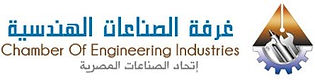 Chamber Of Engineering Industries