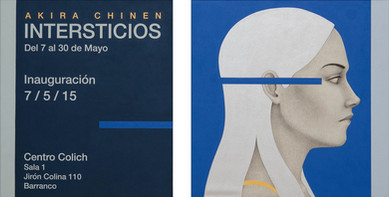 Intersticios - Afiche de la muestra
