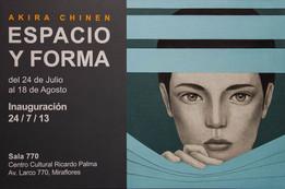 Espacio y Forma - Afiche de la exposición