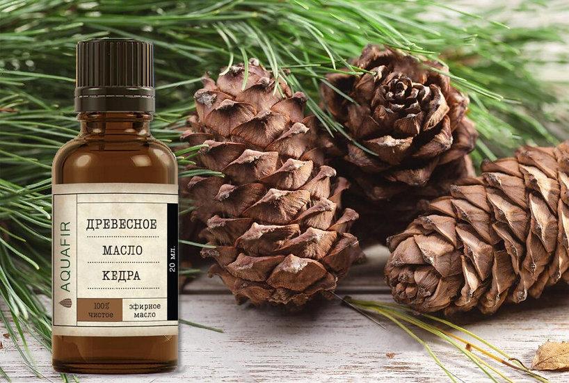 Древесное масло кедра
