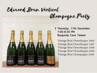 2020/12/17 🥂Edouard Brun 香檳Oenotheque 1995 至2008 年份品鑑體驗