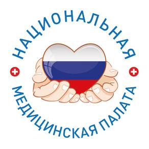 Обращение Национальной медицинской палаты ко всем работникам здравоохранения страны