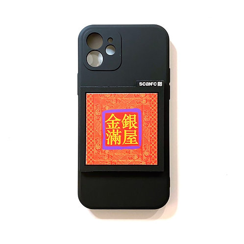 iPhone case with CNY Patech              (Banner)