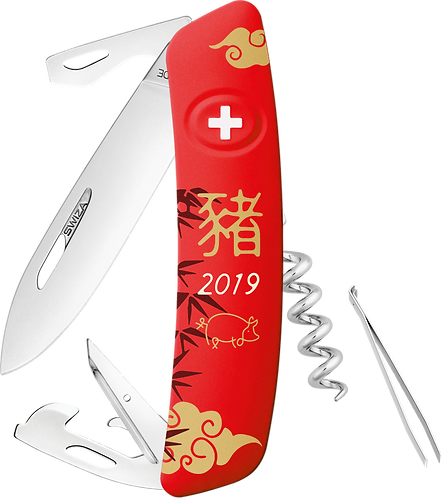 SWIZA D03 Nouvel an chinois 2019 Rouge