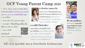 GCF Young Parent Camp 2020