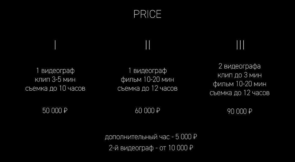 price_2019.jpg