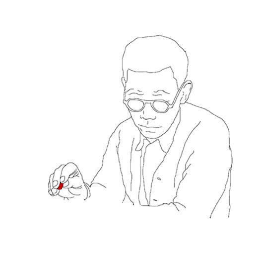 SR_MIXURO_00.jpg