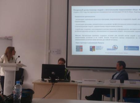Оценка социальных программ в России: практика применения и драйверы развития