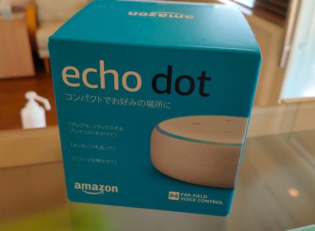 またまた激安になった『Echo dot』。性懲りもなく、またまた買ってしまいました。
