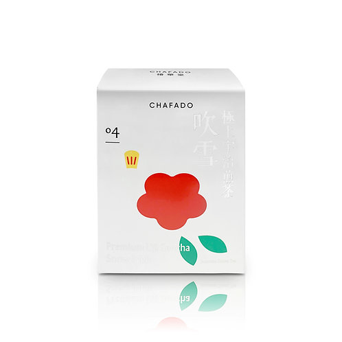 CHAFADO 04 Premium Uji Sencha Snow Melt|椿華堂 04 極上宇治煎茶 吹雪 茶包
