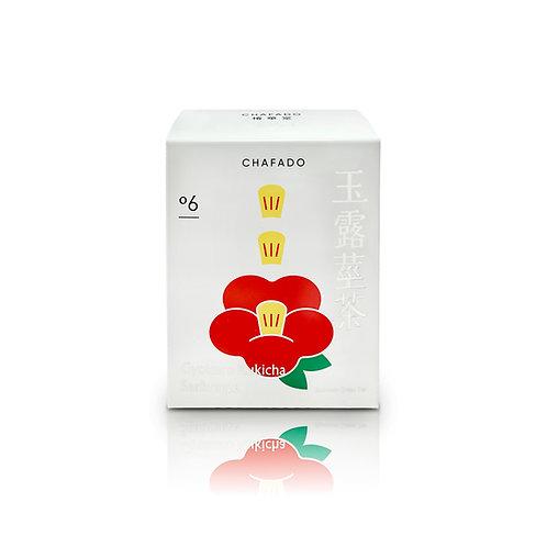 CHAFADO 06 Gyokuro Kukicha Teabag|椿華堂 06 玉露莖茶 茶包