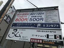 S__21831711.jpg