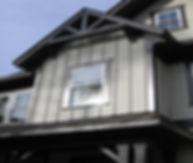 siding, window and door liquidator